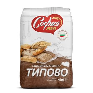 ТИПОВО БРАШНО Производител: СОФИЯ МЕЛ Количество: 1 кг